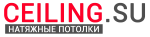 Логотип Ceiling.su